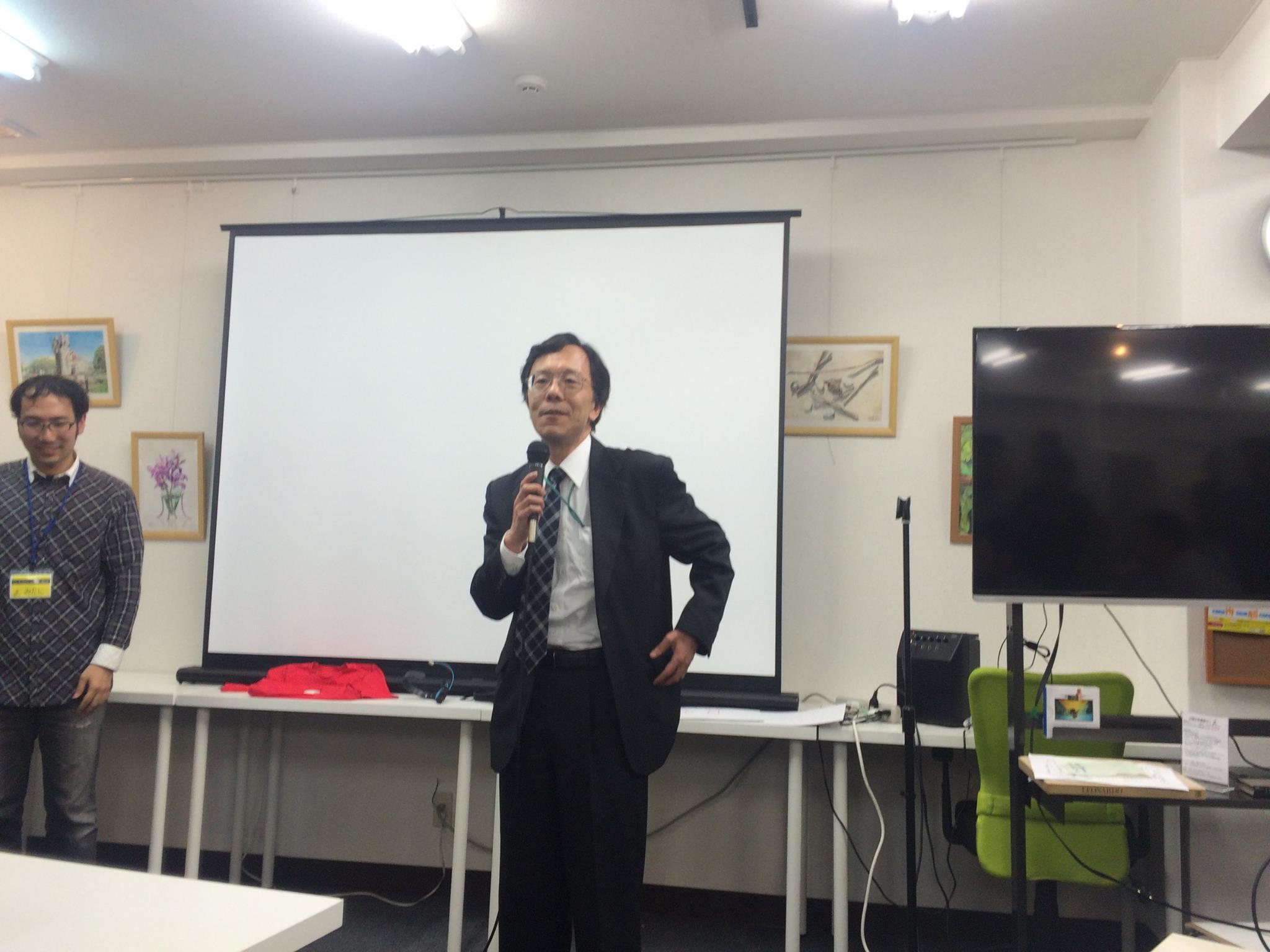 経済産業省関東経済局情報政策課課長の久世氏の講評
