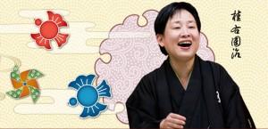 udanji-shisho